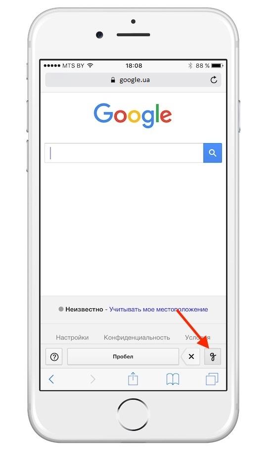 Вмикаємо рукописний ввід в пошуку Google на iPhone або iPad