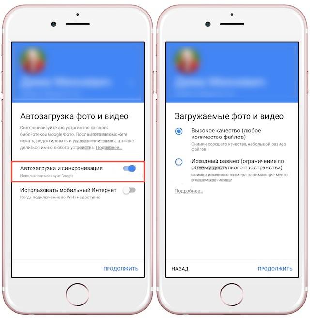 Какое выбрать облачное хранилище для загрузки фото и видео в с iPhone или iPad, чтобы освободить место