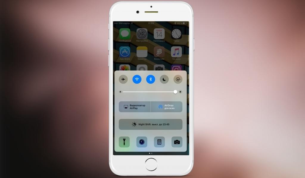 Что нового несёт iOS 10: функции и главные особенности