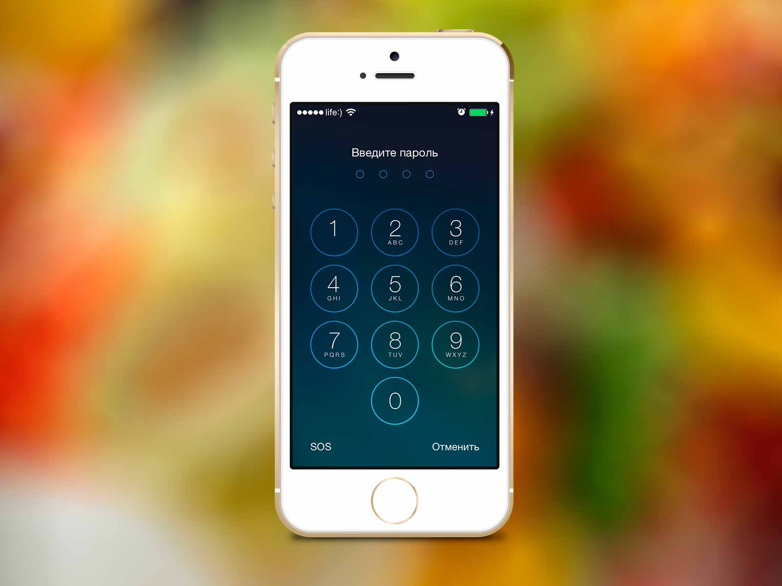 Как сбросить или изменить код экрана блокировки на iPhone или iPad